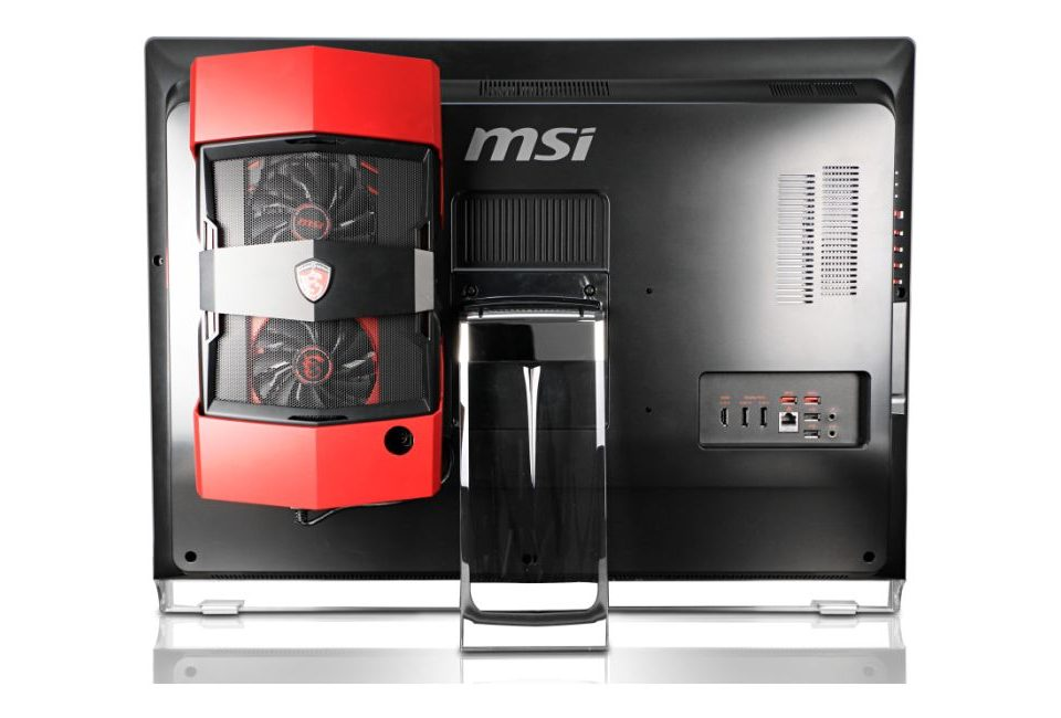 All-in-one gaming msi